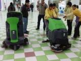 广州爆款清洁设备供应-南宁扫地机厂家销售