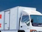 平安搬家,家具拆装,空调移修,装卸搬运。
