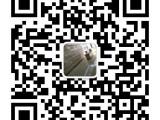 广州最佳凯伦诗品牌折扣女装批发高档品牌春夏尾货走份