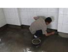 防腐防锈、防水补漏、外墙清洁服务市政府指定合作单位