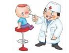 哪些因素会影响拔牙手术价格?