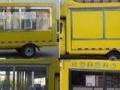 亳州长安多功能售货车移动展示车熟食售卖车