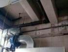 渝北区空调清洗加氟维修,空调风管安装,空调管道安装