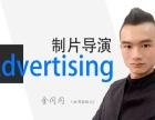 找广告公司,来上海闪光影视传媒!