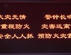 天津塘沽LED显示屏制作安装 塘沽电子滚动屏幕供应