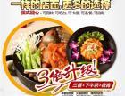 北京小型韩国料理加盟 火炉岛演绎十足韩式品味