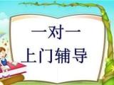 廣州高三數學寒假輔導班家教