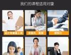 天津纺织工业会计做账实操课程