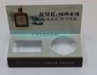 广州彩印PVC立牌印刷,酒水展示立牌生产厂家