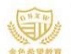 中高级工程师,中高级经济师,中高级会计师评审职称招生简章
