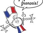 大连育才法语学校开课了 大连有哪里可以学习法语 大连法语培训
