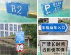 高速公路指示牌 反光交通指路牌 上海会顺交通标志牌厂家
