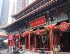 香港三天海洋公园+全天迪士尼乐园 超低价780元 天天出行