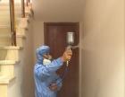 室内空气治理、装修除异味—许昌除甲醛|许昌净屋环保