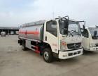 东风福瑞卡5吨流动加油车 可分期厂家价格优惠