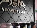 青巢club欢迎您的到来