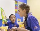 武汉爱贝国际少儿英语 儿童英语培训机构 少儿英语学习