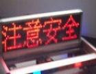 专业室内外各类LED显示屏制作安装、维修服务