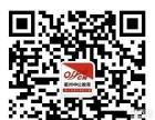 衢州中公2014省考冲刺课程免费上