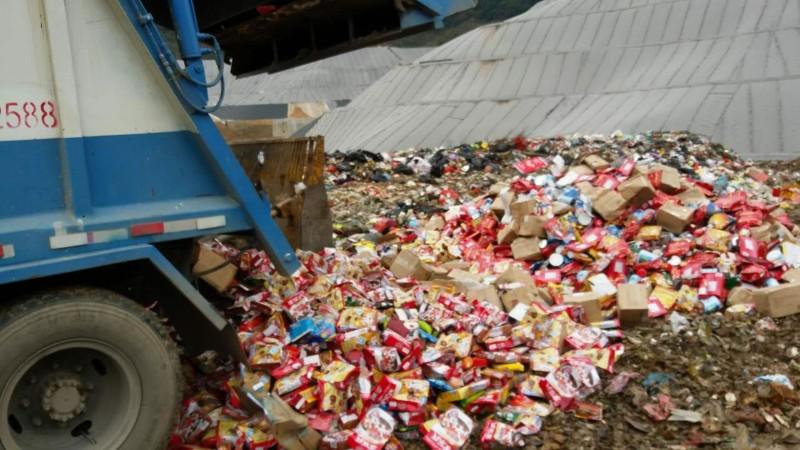 浦西一般过期食品销毁哪里找,保税区食品红酒销毁价格
