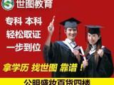 深圳光明英语入门班一对一培训