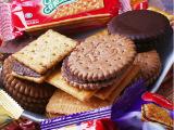 马来西亚原装进口零食饼干700g马奇新新乐多什锦饼干 年货礼盒