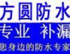 泰安迎胜东路 卫浴/洁具维修 服务高端热情 价格低端合