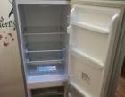 九成九新冰箱550