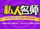 惠州东平初中数学辅导星火教育初中数学同步辅导班私人名师