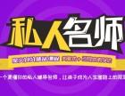 惠州江北高二数学补习星火教育高二数学补习班因材施教