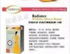 转让全新 新西兰Radiance 非洲芒果减肥胶囊