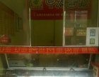 旺铺转让,进贤县钟陵路菜市场对面