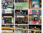 温州港式奶茶店加盟 核心技术培训 平均月入7万