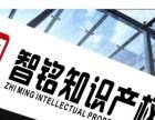 郑州0元注册公司 商标注册