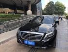 西安奔驰S600婚庆花车租赁大概多少钱