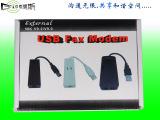 GE-UM03 厂家供应格瑞斯CONEXANT传真猫USB2.0