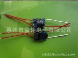 供应5*1W 恒流源平板电源/LED射灯电源,球泡电源