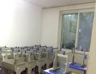 燕玻里 写字楼 60平米