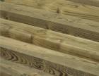 上海易洲木业南方松板材价格南方松板品质厂家定制