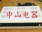 创维C2100南京数字电视机顶盒 广电有线电视专用 支持永新视博