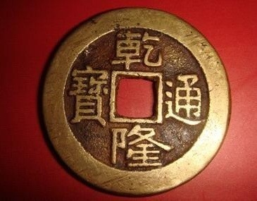 银元古币瓷器书画古玩古董免费拍卖,免费私下交易