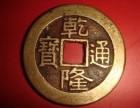 免费拍卖古玩古董瓷器书画玉器银元古币私下交易出手