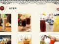 卤福记啵啵鱼加盟 中餐 投资金额 1-5万元