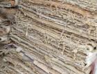 东莞长期出售各种二手地毯