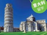 我为会去意大利留学