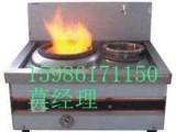 醇基燃料不锈钢炒炉,醇基燃料双炒炉,节能环保单炒炉