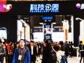 中国家电及消费电子博览会(awe)丨2018家电展 上海