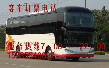 泉州大巴到泰安客车汽车收费标准@13701455158里程查询√