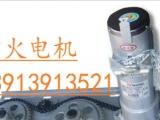 南京低价快速维修电动卷帘门、车库门、伸缩门、道等闸
