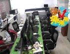 【长沙大型图文店】打印快印工程图图文快印五折优惠